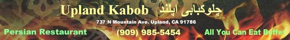 Persian Restaurant In Upland Ca